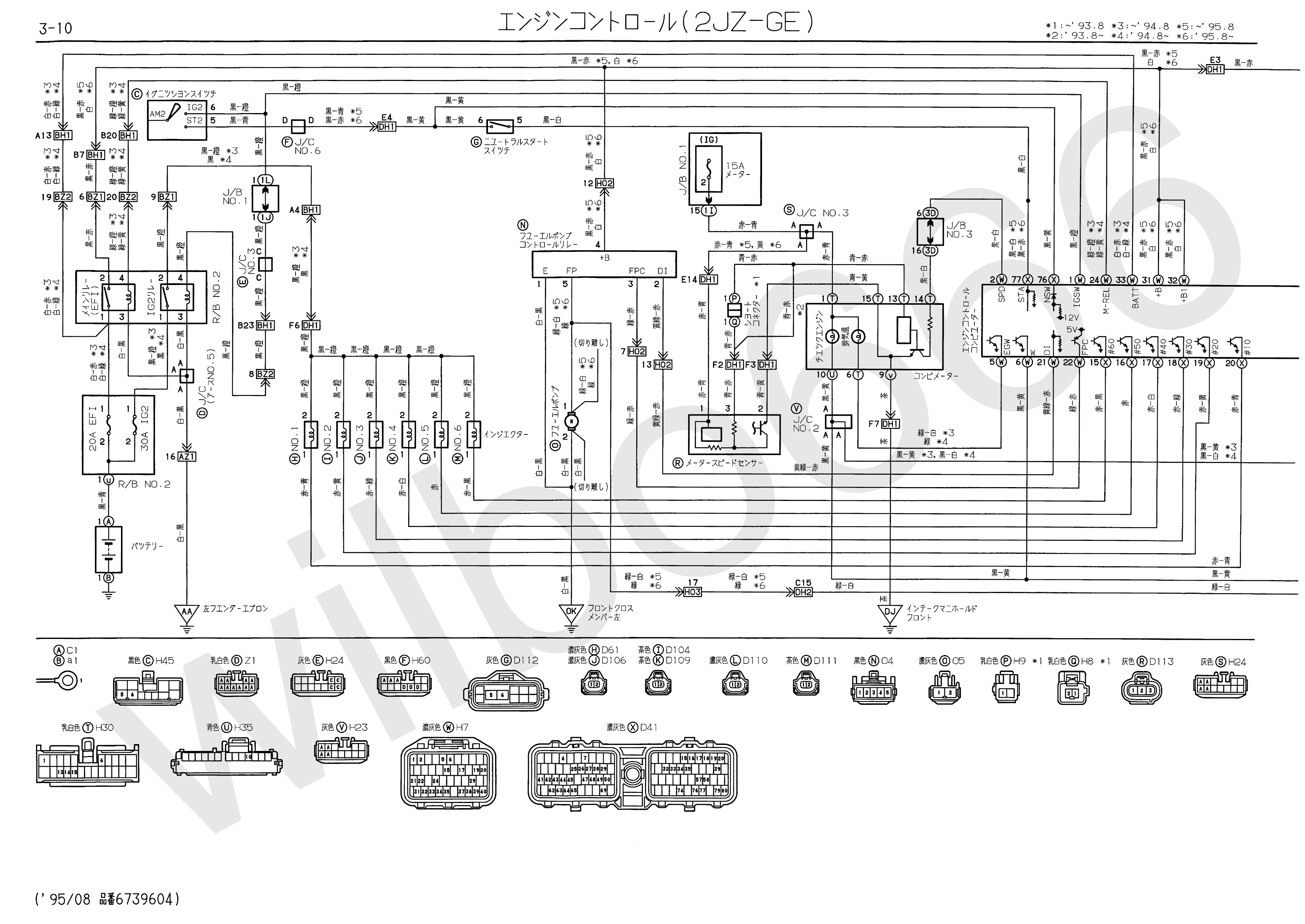 JZS14%23%2C UZS14%23 Electrical Wiring Diagram 6739604 3 10 wilbo666 2jz ge jzs147 engine wiring ge motor starter wiring diagram at edmiracle.co