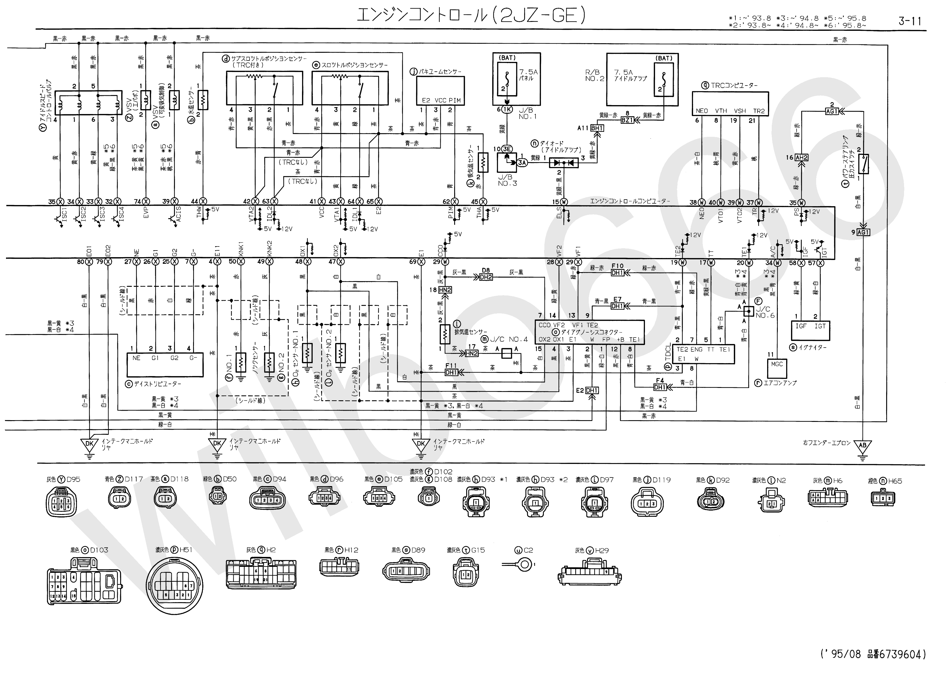 Jzs C Uzs Electrical Wiring Diagram on Electrical Wiring Diagram For 2jz Ge