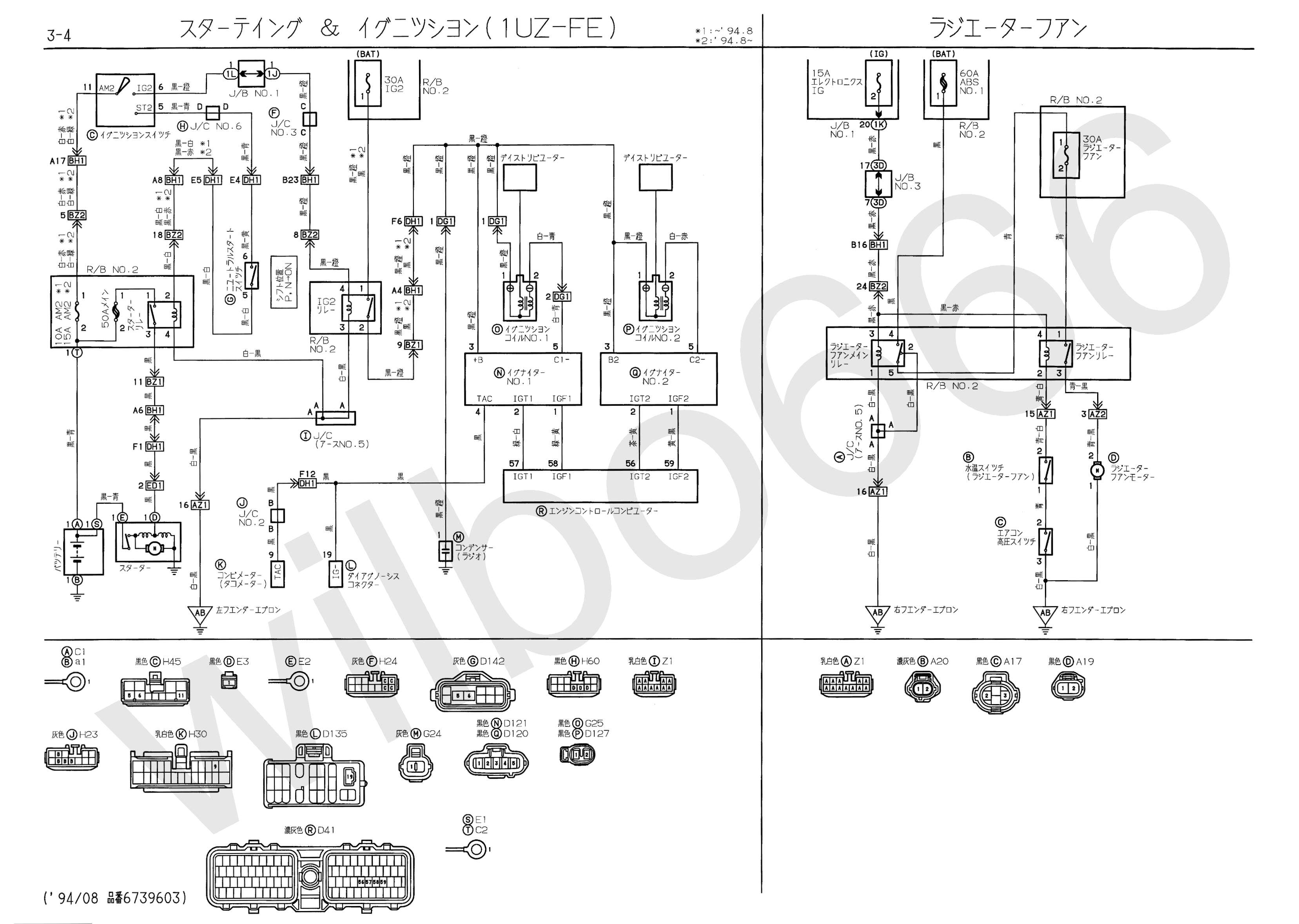 wilbo666 1uz fe uzs143 aristo engine wiring electrical wiring for dummies jzs14 , uzs14 electrical wiring diagram book 6739604