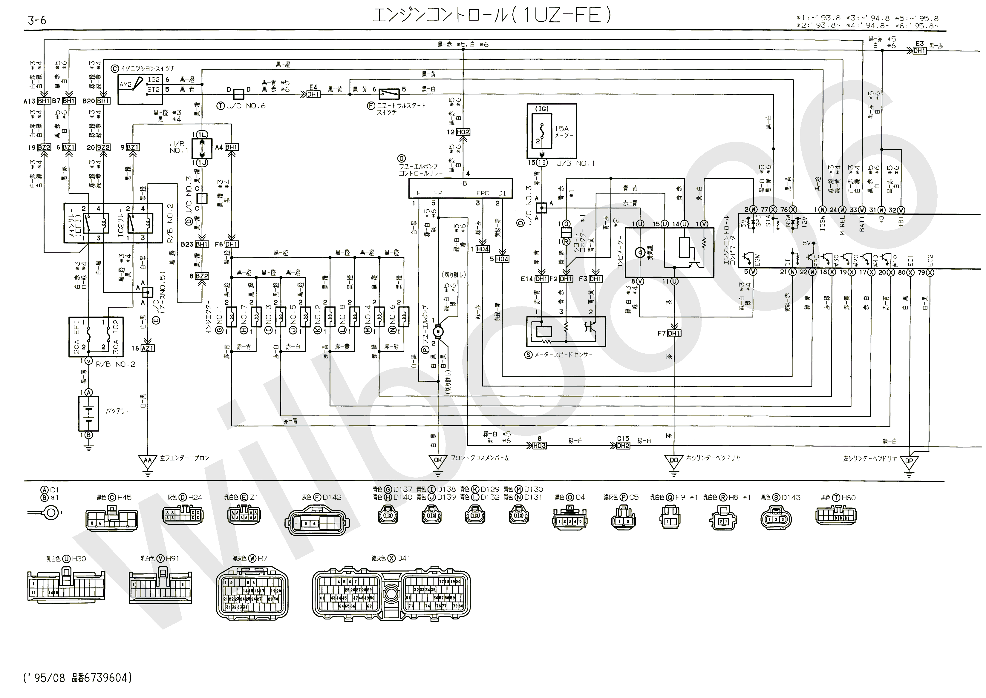 Wiring Harness Diagram : Wilbo uz fe uzs aristo engine wiring