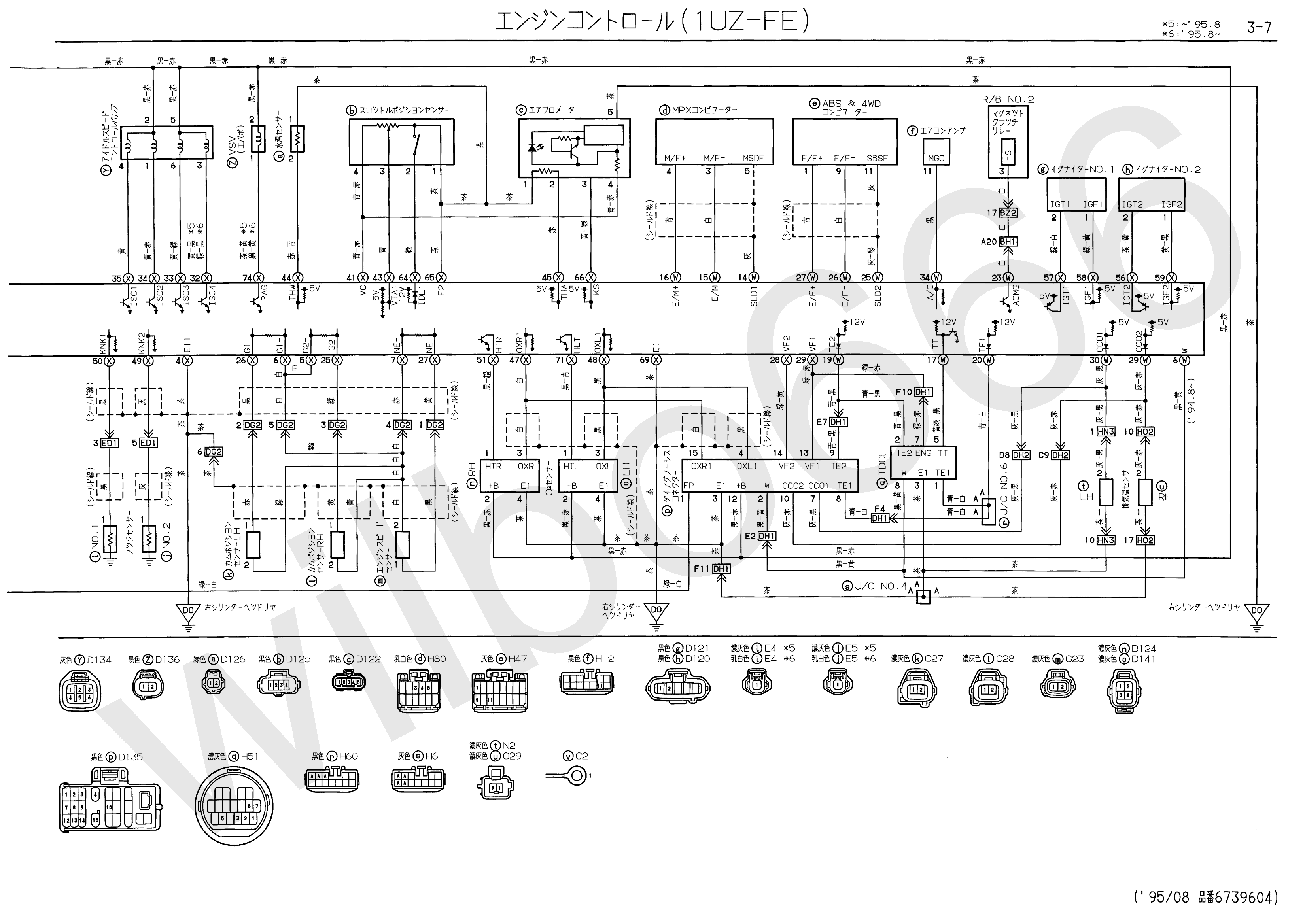 1uzfe engine diagram