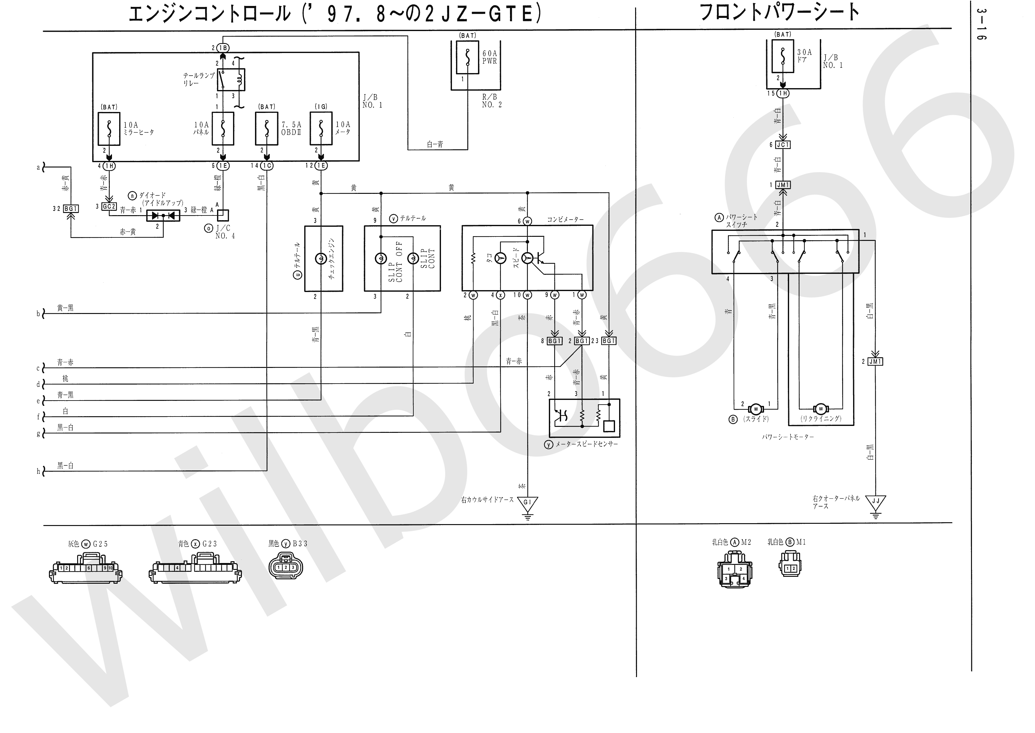 Wilbo666 2jz Gte Vvti Jza80 Supra Engine Wiring Toyota Ecu Diagram Electrical Book 6742505