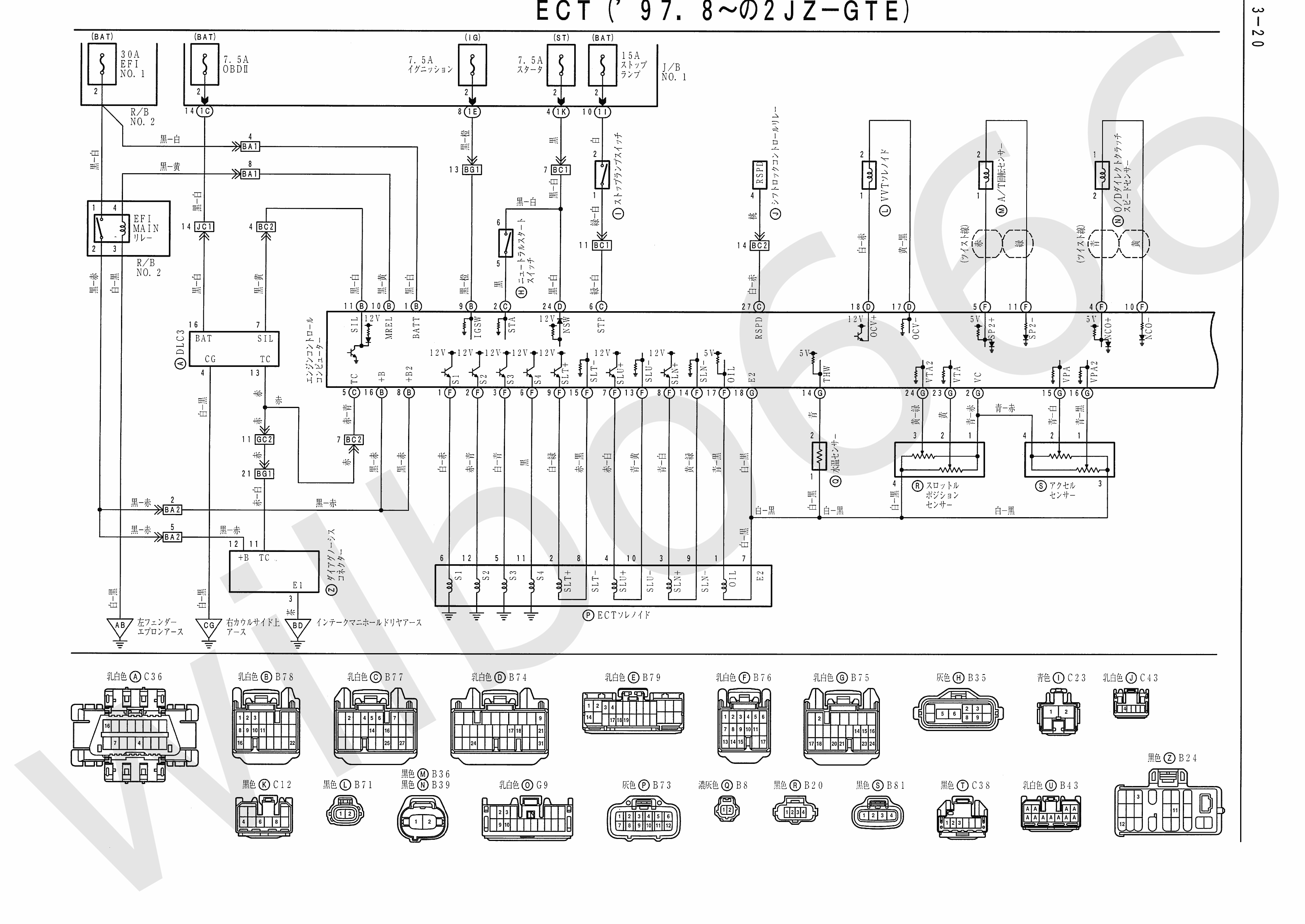 Wiring Diagram Toyota Supra : Supra engine diagram free image for user