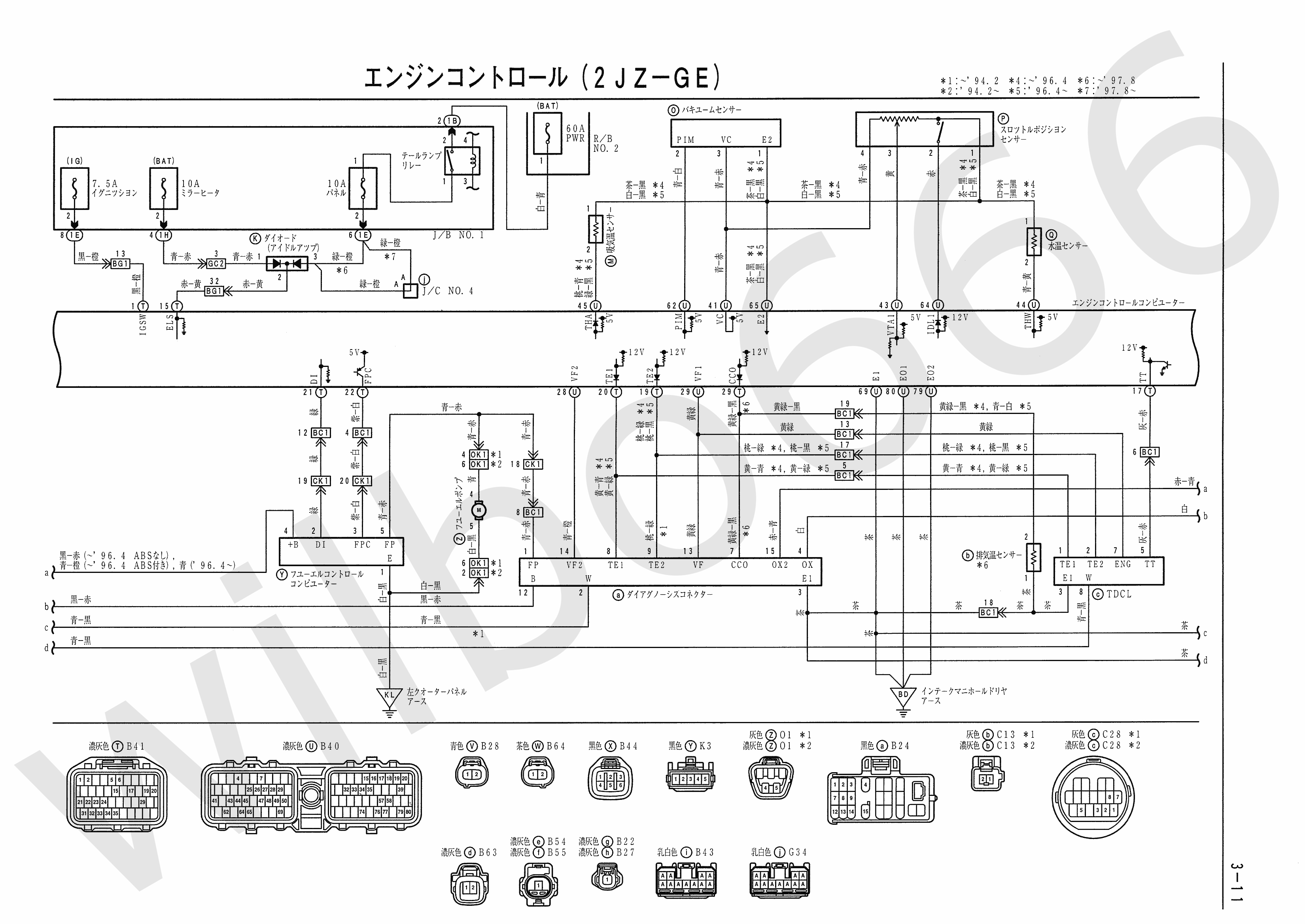 Supra Wiring Diagram And Schematics Toyota Engine Jza80 2jz Ge Diagrams