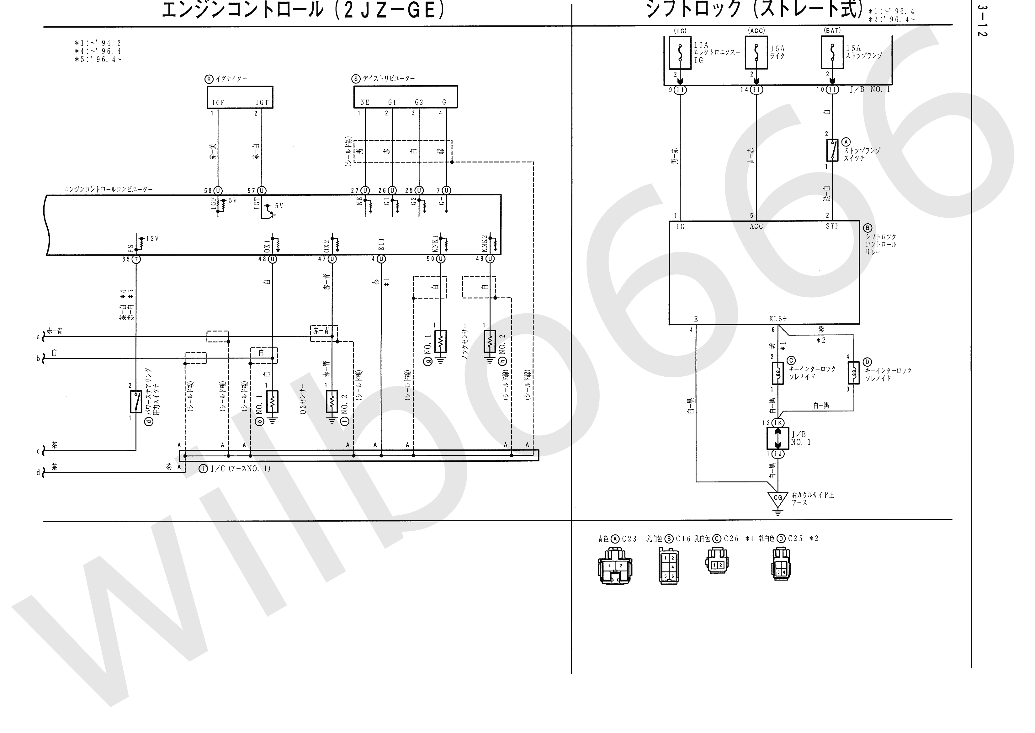 wilbo666 2jz ge jza80 supra engine wiringjza80 electrical wiring diagram book 6742505