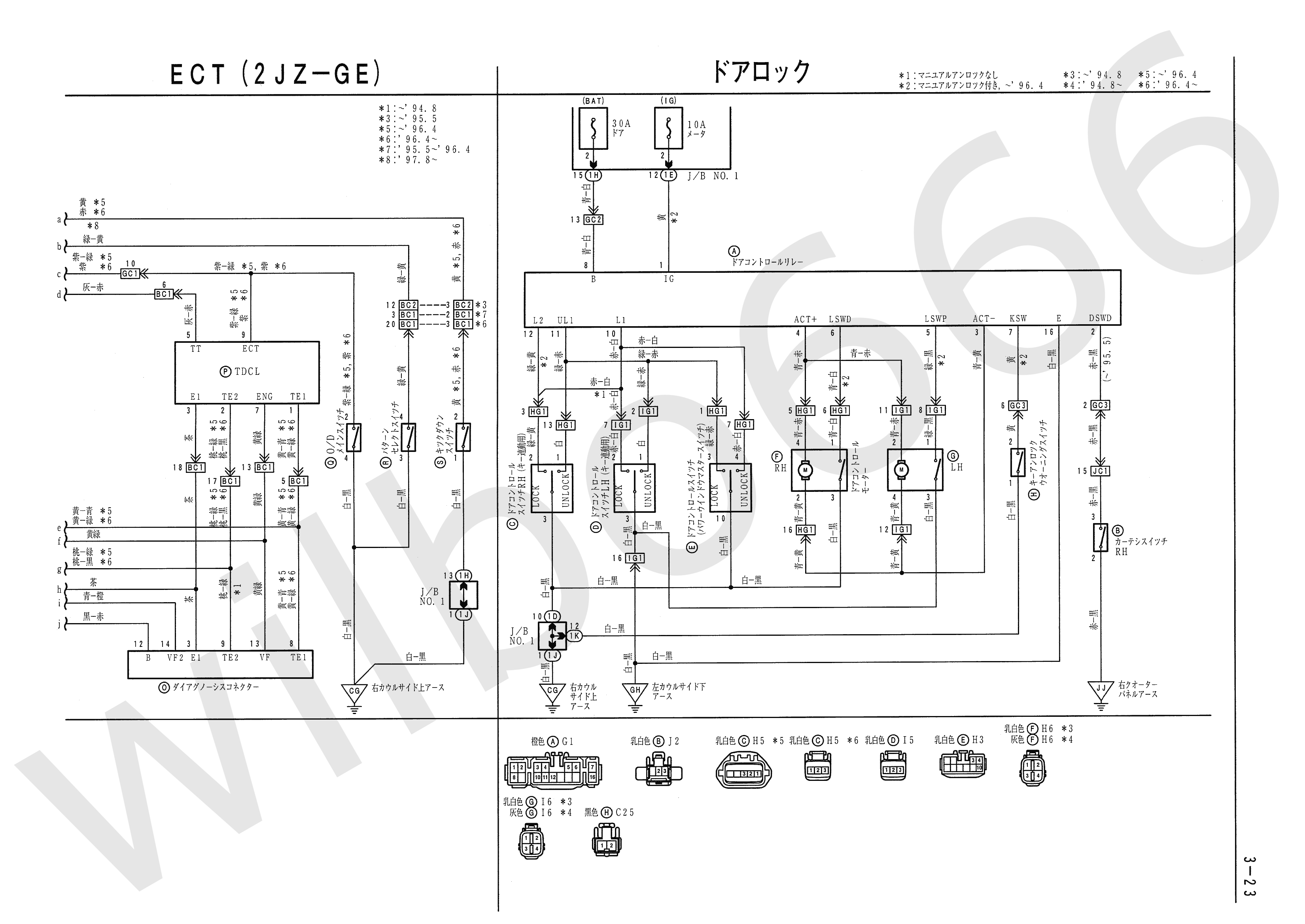 JZA80 Electrical Wiring Diagram 6742505 3 23 wilbo666 2jz ge jza80 supra engine wiring ge wiring diagrams at bakdesigns.co