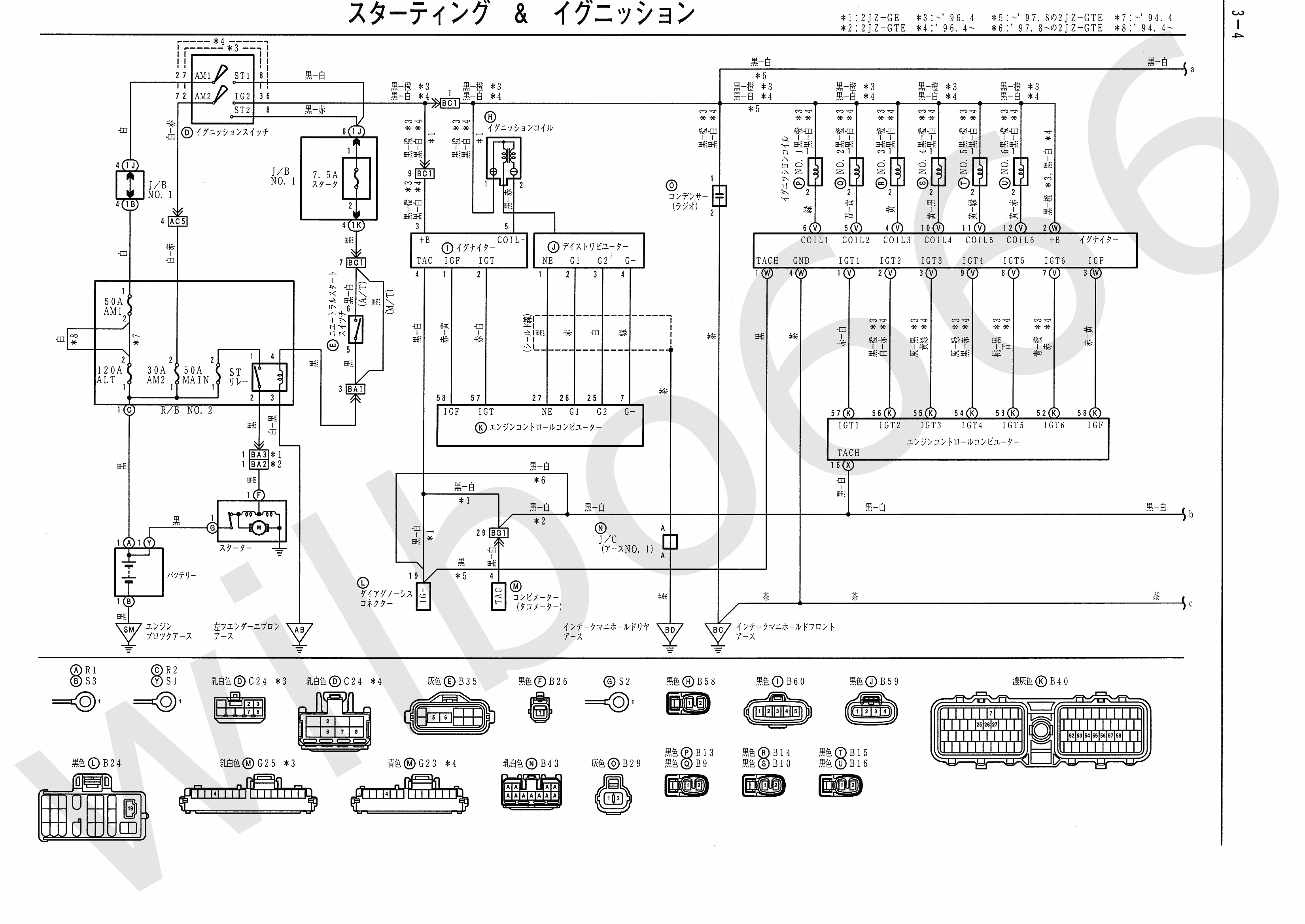 JZA80 Electrical Wiring Diagram 6742505 3 4 toyota igniter wiring diagram 1993 toyota truck ignition switch  at bakdesigns.co