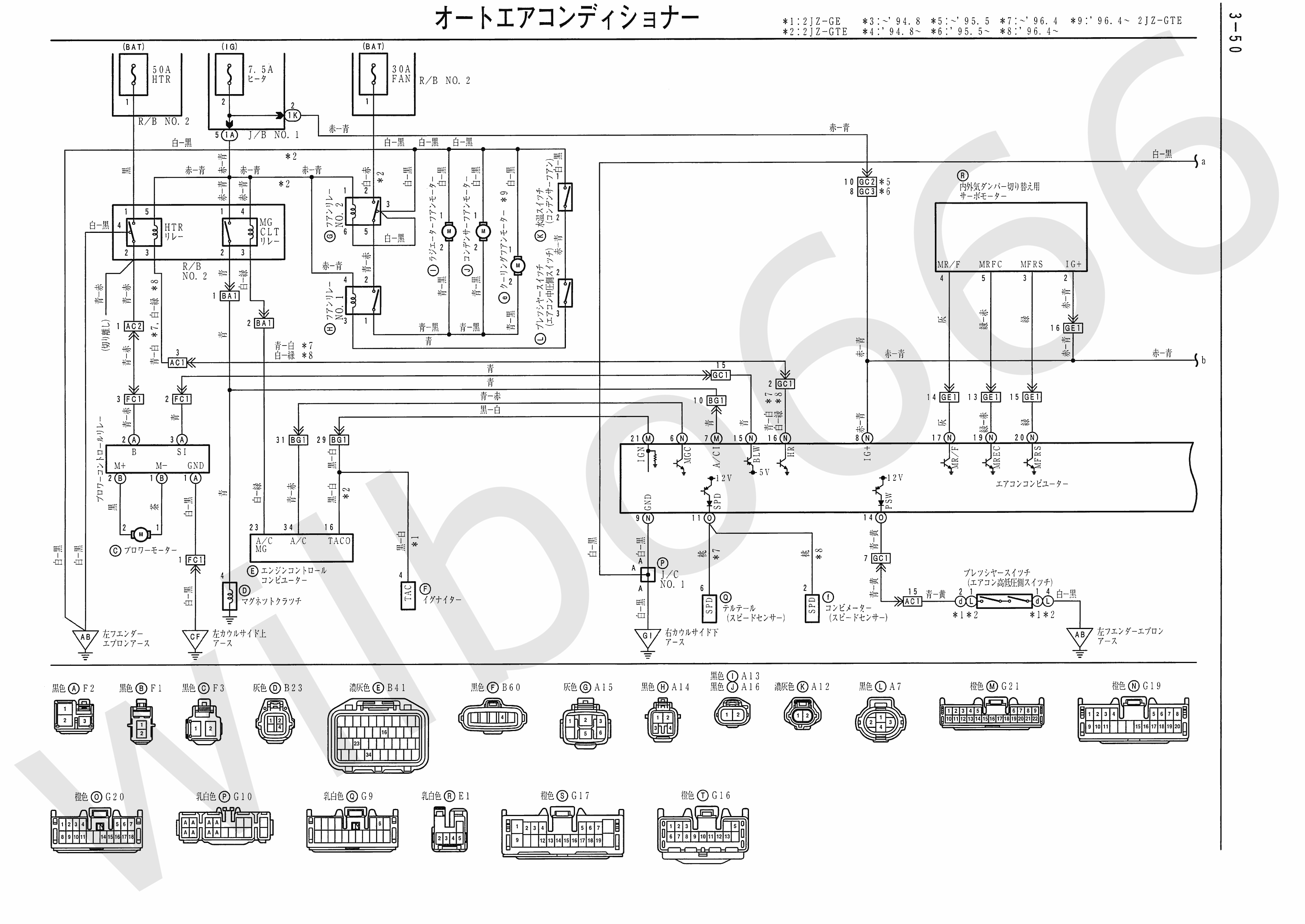 Wilbo666 2jz Ge Jza80 Supra Engine Wiring Ac Colors Toyota Diagrams