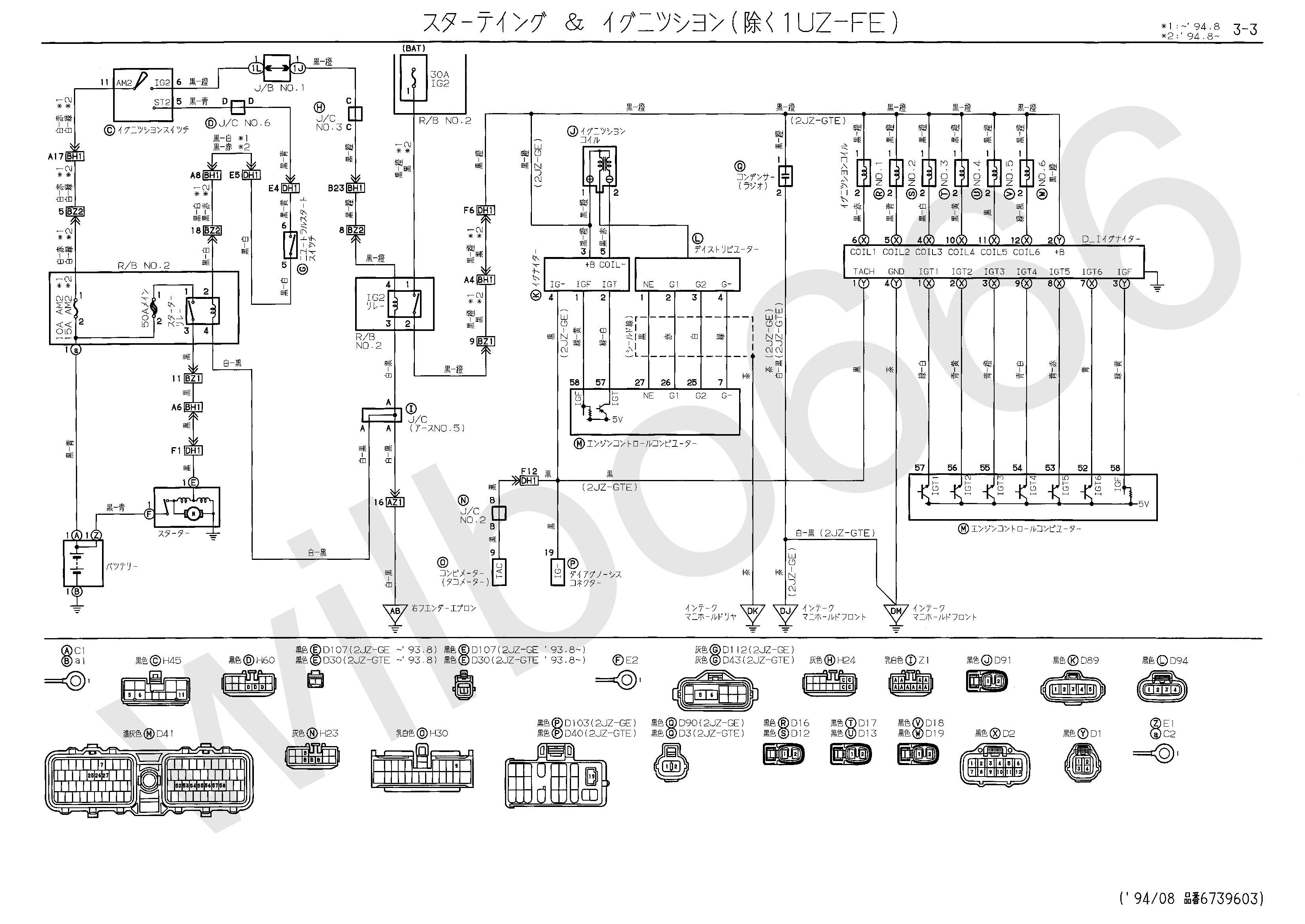 JZS14%23%2C UZS14%23 Electrical Wiring Diagram 6739604 3 3 wilbo666 2jz ge jzs147 engine wiring 2jzgte wiring harness at gsmx.co