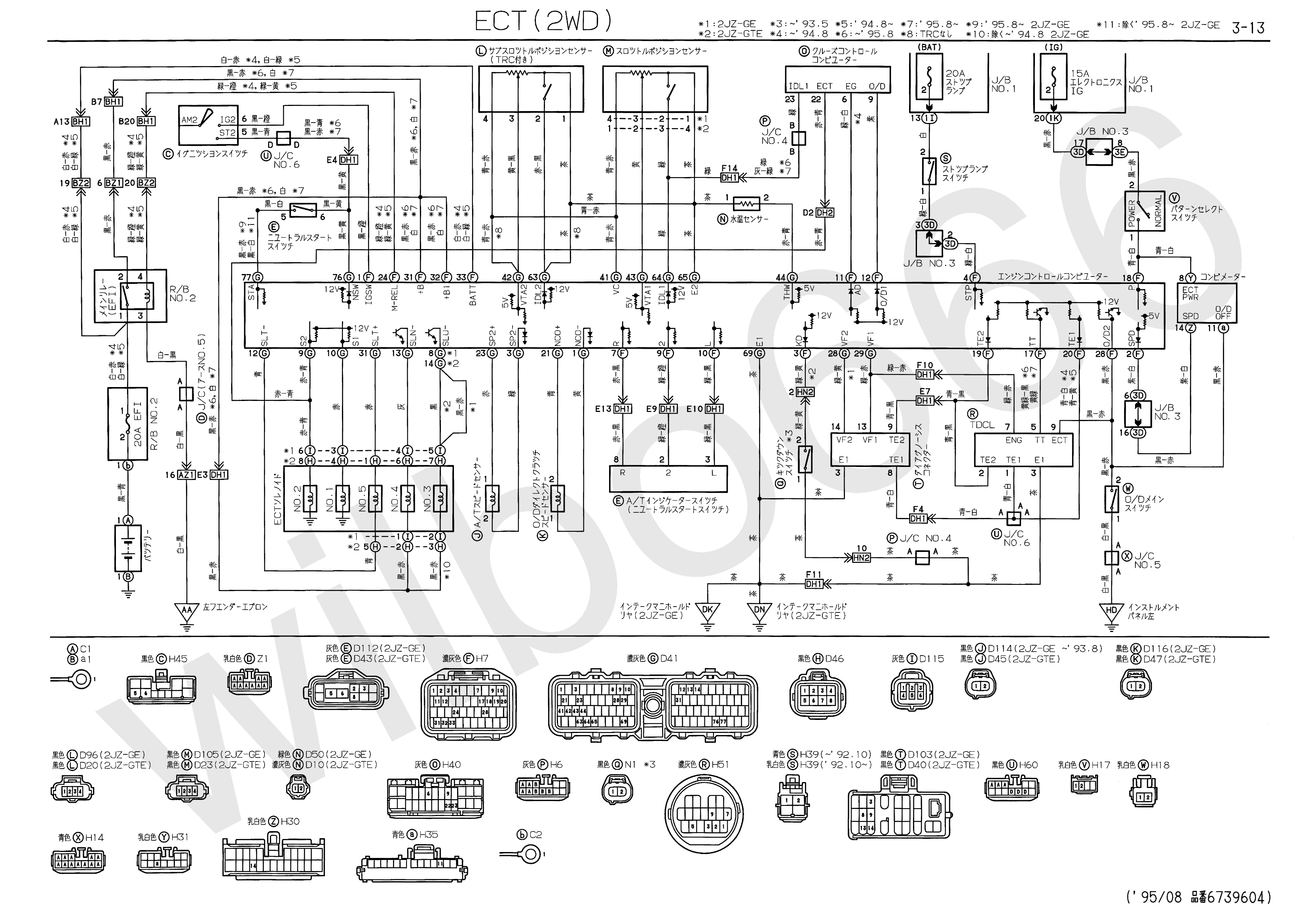 Toyota Electrical Wiring Diagram: wilbo666 / 2JZ-GE JZS147 Engine Wiring,Design