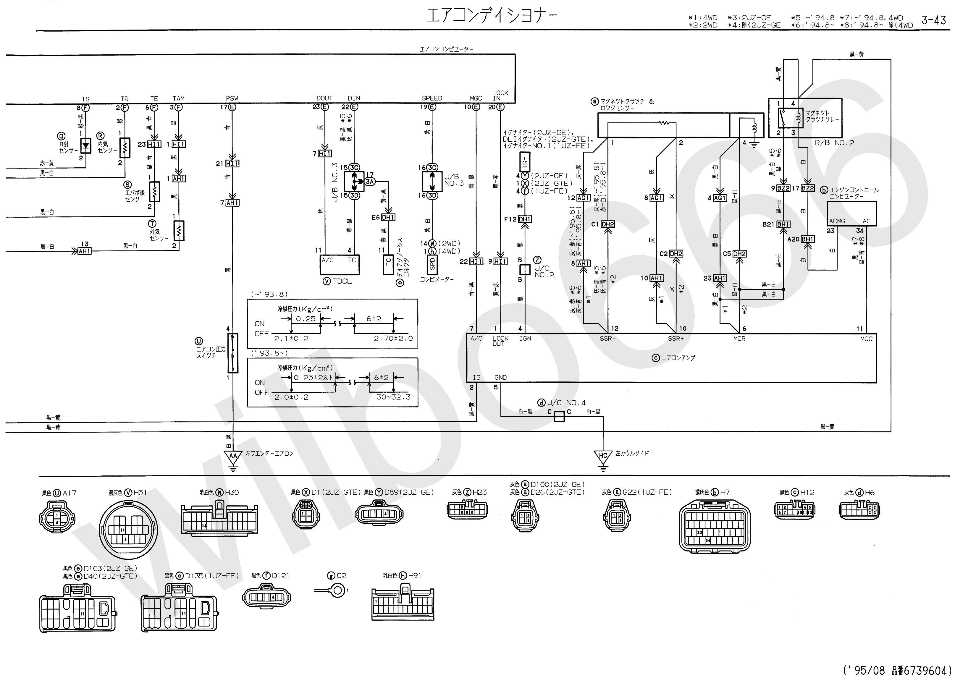 Wilbo666 2jz Gte Jzs147 Aristo Engine Wiring Control Circuit Diagrams Motor Repalcement Parts And Diagram Toyota Nsw Sta