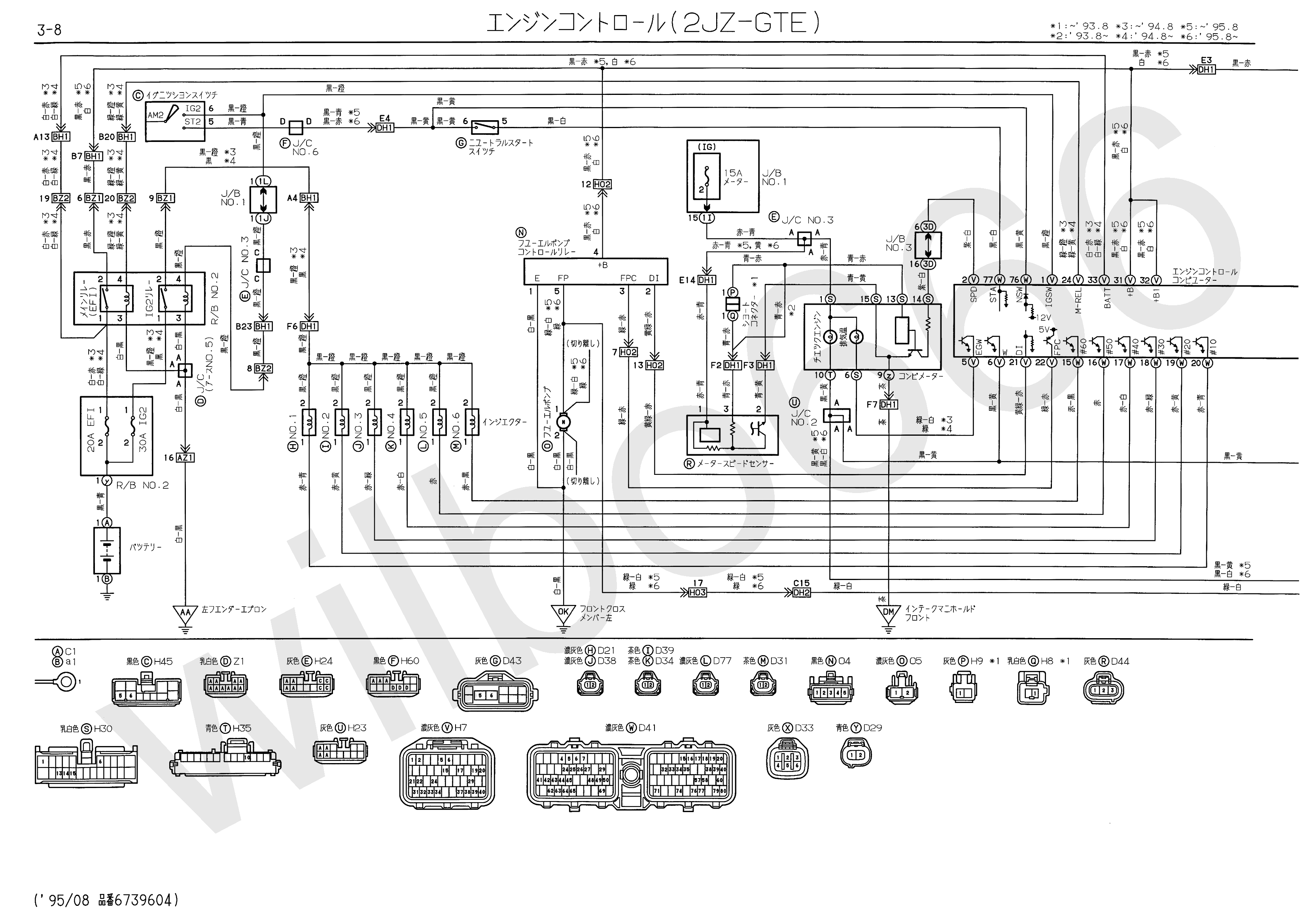 2JZ GTE 20JZS147 20Aristo 20Engine 20Wiring on 23 pin connector wiring diagram ford