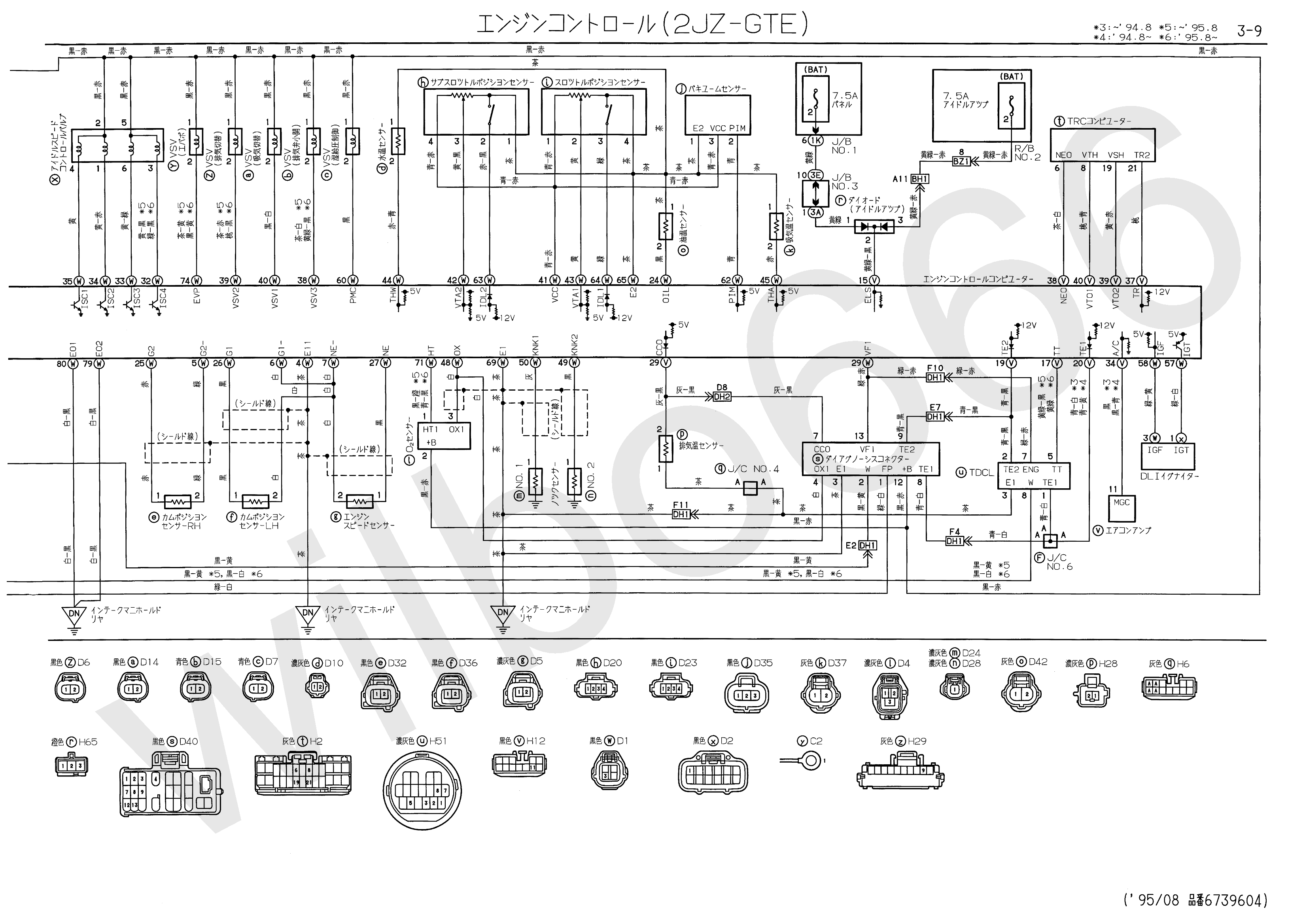 2jz Ecu Wiring Diagram Library E36 Maf Jzs147 Toyota Aristo Gte Diagrams