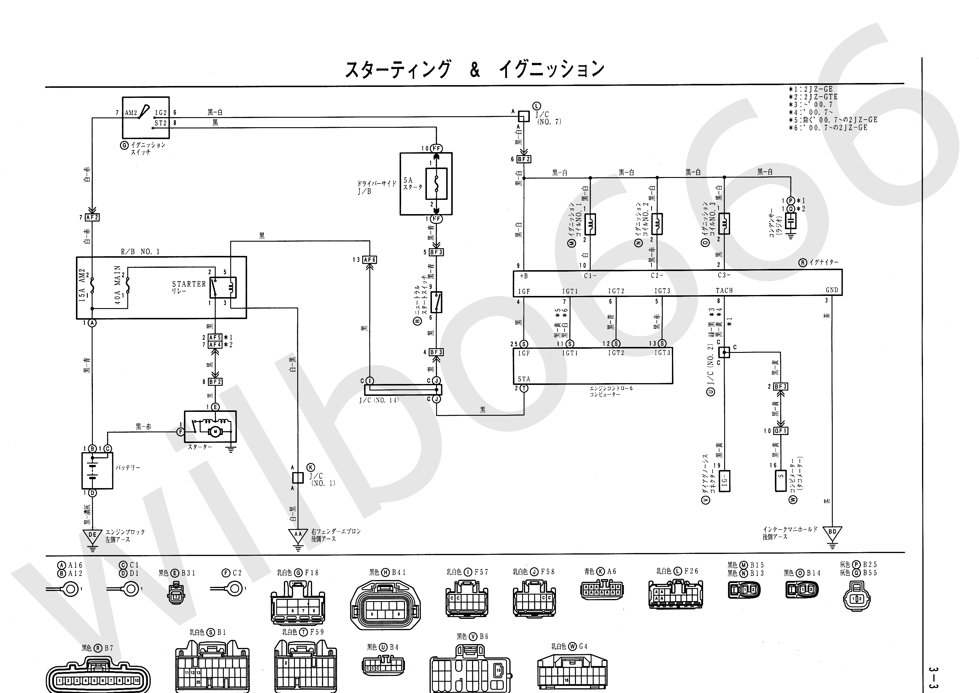 Wilbo666 2jz Gte Vvti Jzs161 Aristo Engine Wiring Tail Light Diagram Along With Electric Fan Relay Toyota Diagrams