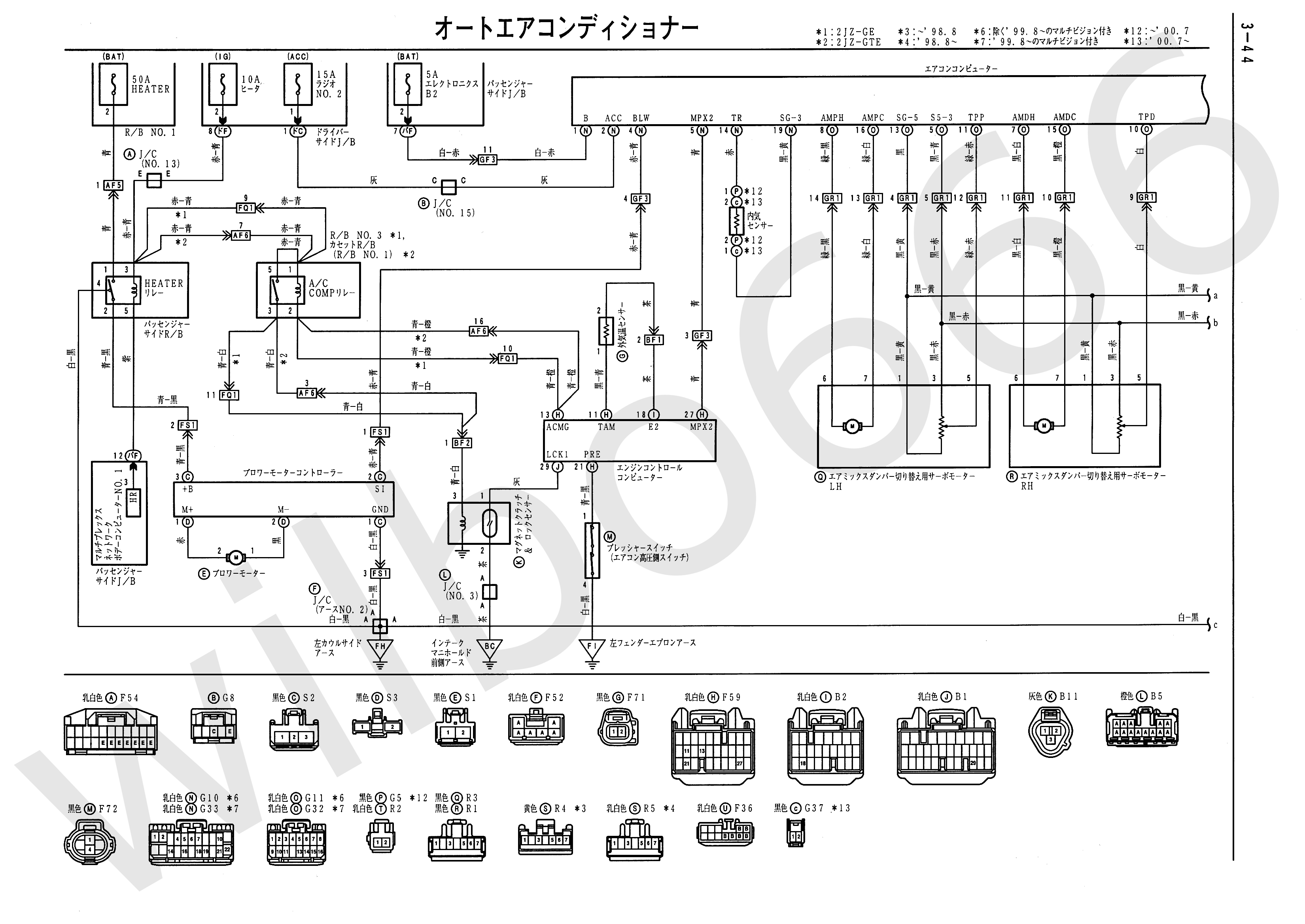 Wilbo666 2jz Gte Vvti Jzs161 Aristo Engine Wiring Tps On 60 Series Schematics Jzs16x Electrical Diagram Book 6748505