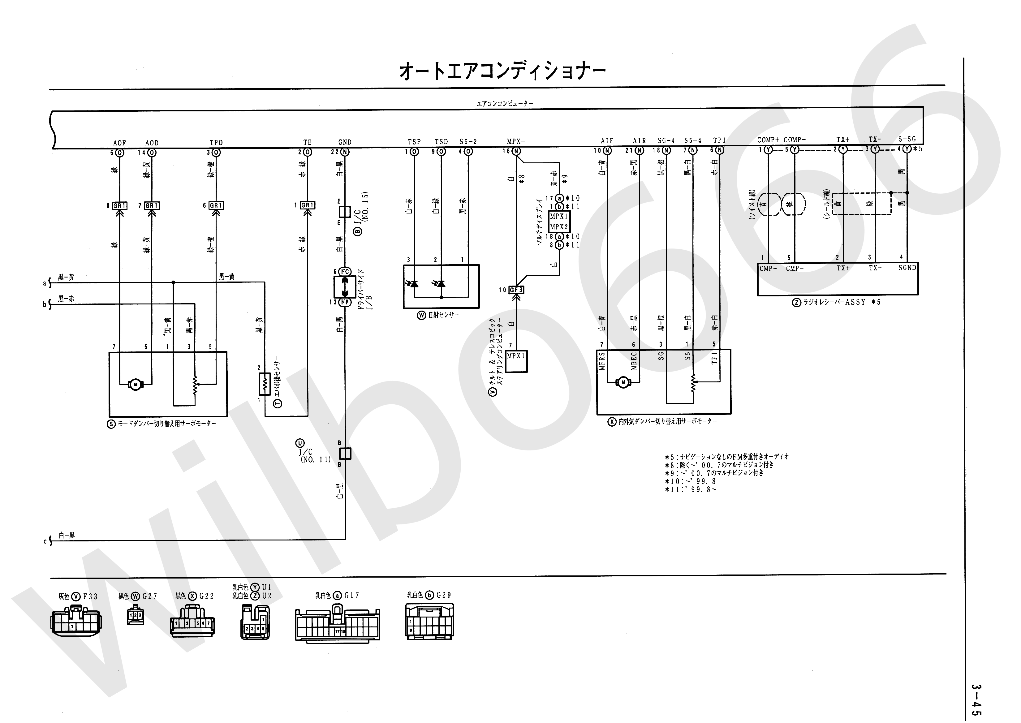 wilbo666 2jz gte vvti jzs161 aristo engine wiring direct injection engine vvt i engine wiring diagram #2