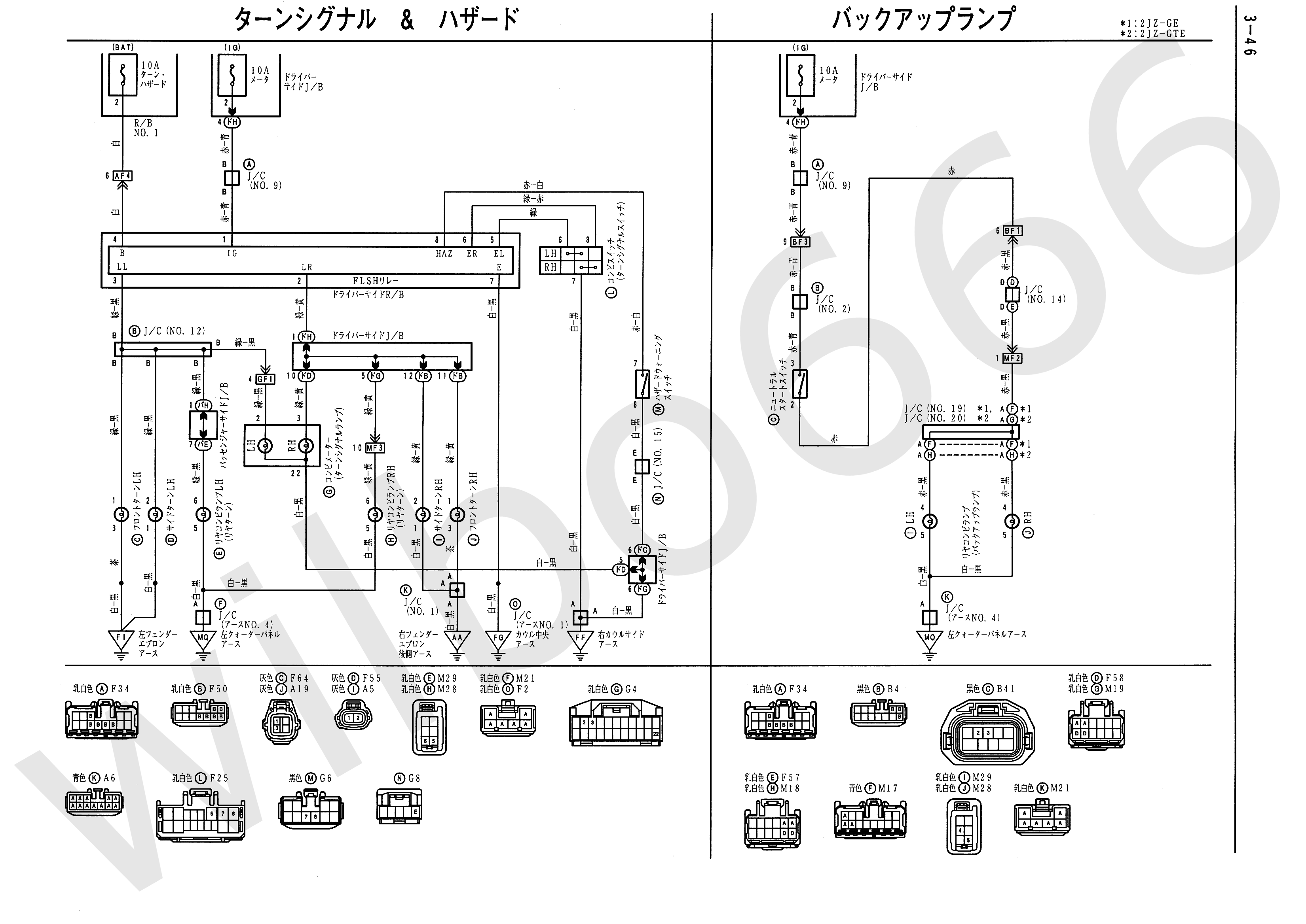 JZS161 Electrical Wiring Diagram 6748505 3 46 wilbo666 2jz gte vvti jzs161 aristo engine wiring  at eliteediting.co