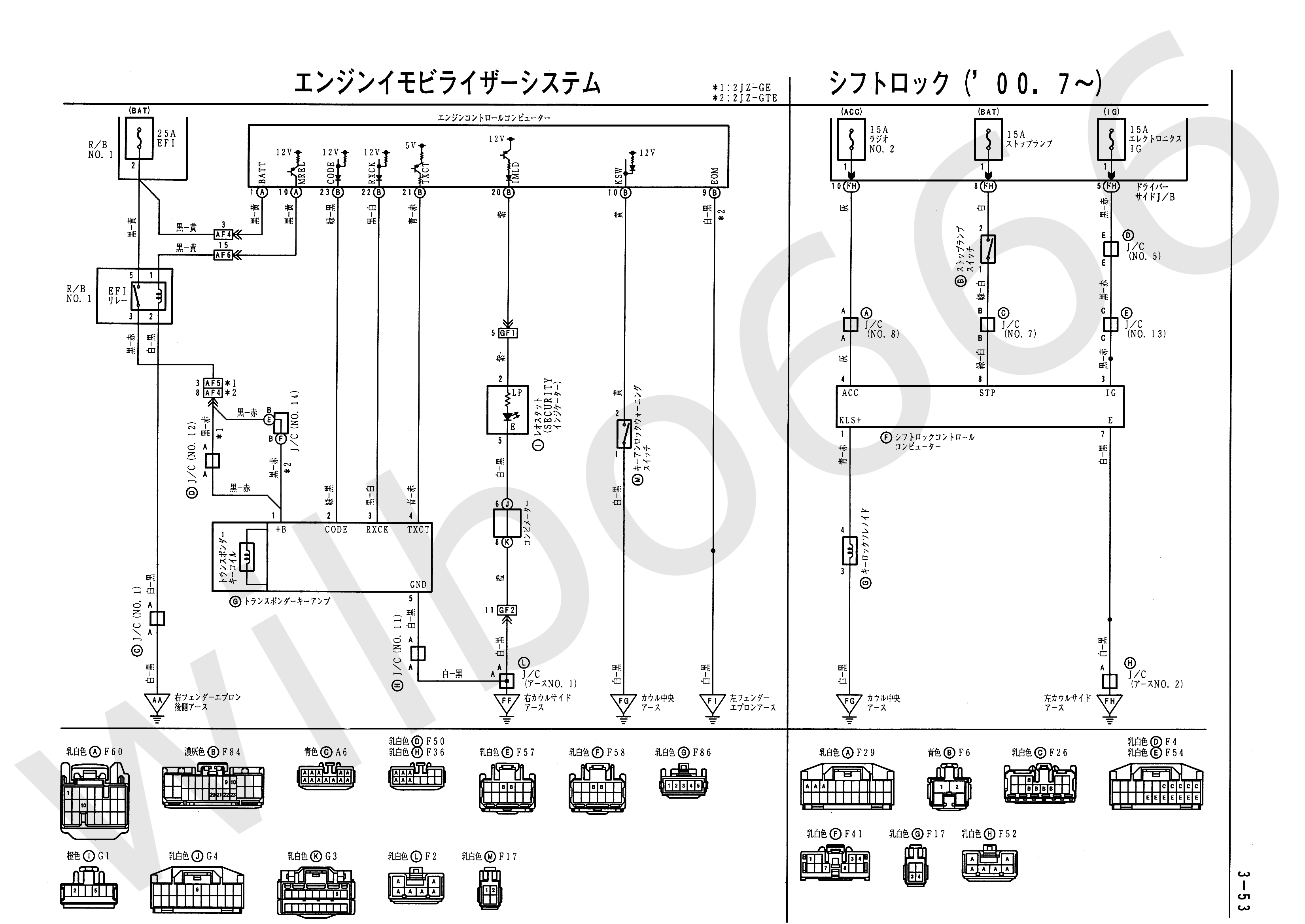 Wilbo666 2jz Gte Vvti Jzs161 Aristo Engine Wiring Circuit Diagram