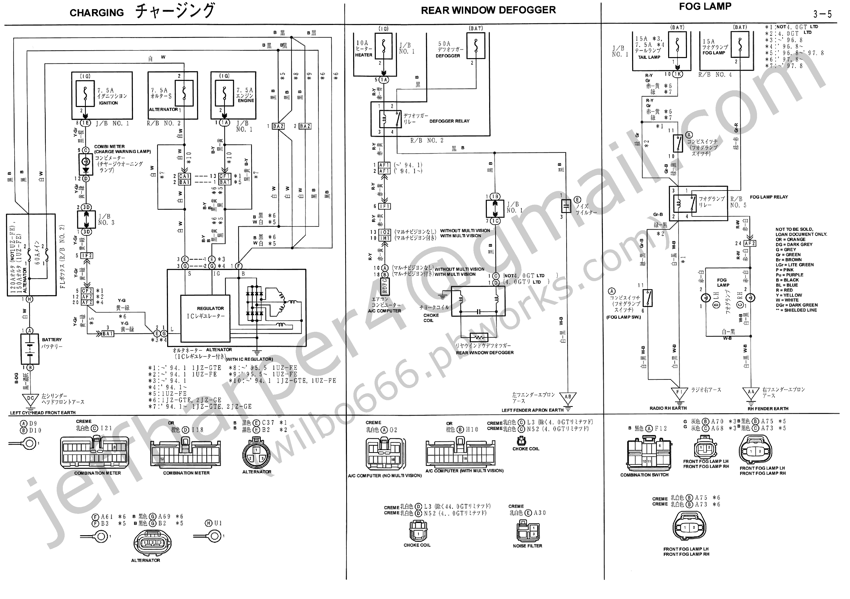 for noncommercial use only 1jzgte jzz30 soarer engine wiring  1jz wiring diagram #13
