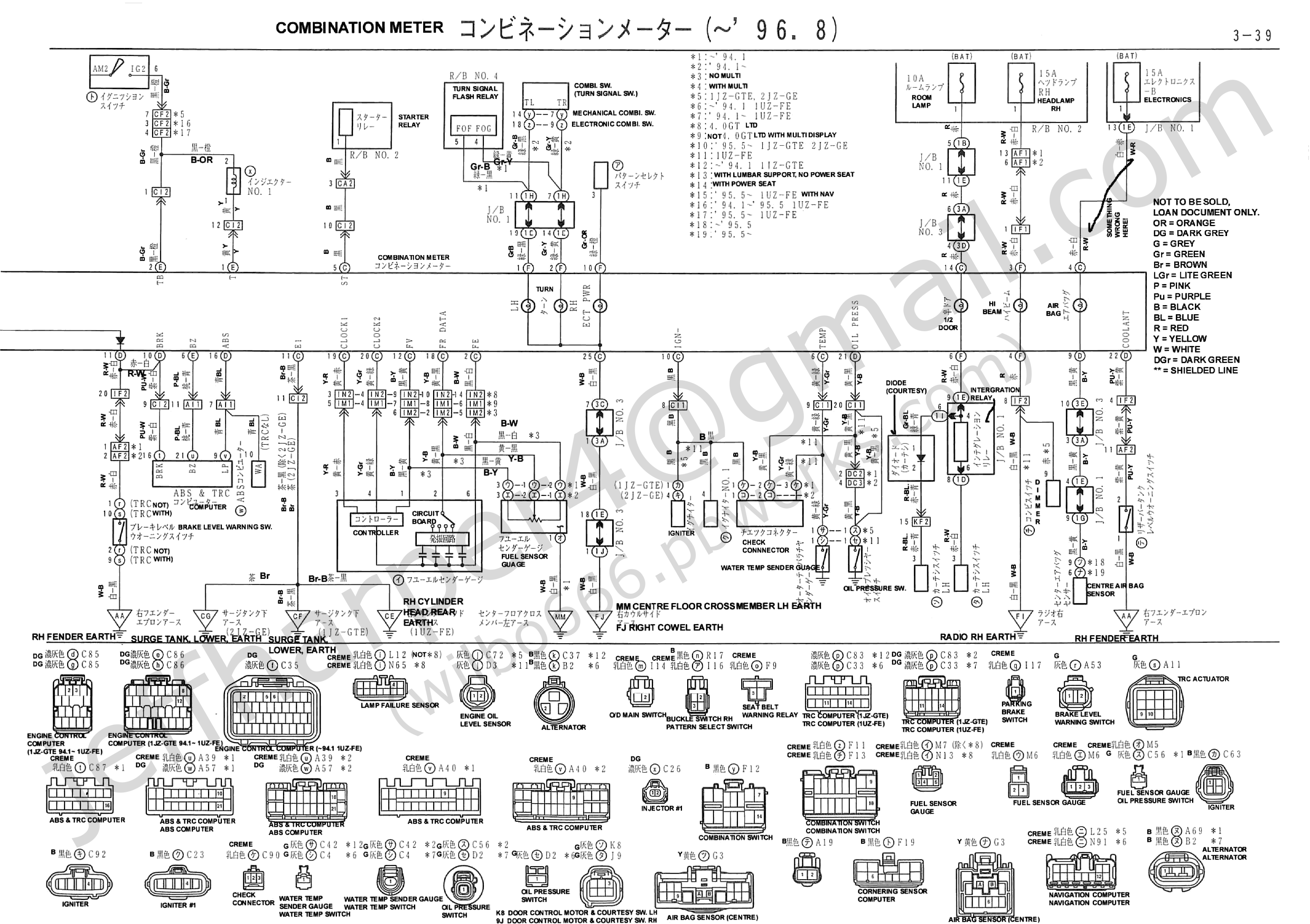 1jz gte engine diagram 1jz automotive wiring diagrams xzz3x%20electrical%20wiring%20diagram%206737105%203 39
